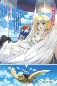 Rating: Safe Score: 9 Tags: angel armor koin tagme thighhighs wings User: kiyoe