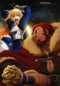 Rating: Safe Score: 9 Tags: armor fate/stay_night fate/zero rider_(fate/zero) saber sudou_tomonori sword User: Radioactive