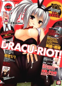 Rating: Explicit Score: 75 Tags: animal_ears breasts bunny_ears bunny_girl cameltoe cum dracu-riot! elina_olegovna_obeh fishnets kobuichi nipples pantyhose yuzu-soft User: blooregardo