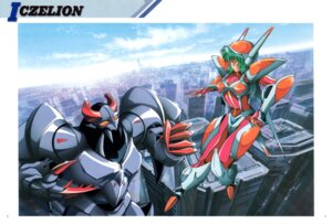 Rating: Safe Score: 3 Tags: hirano_toshihiro iczer-girl_iczelion mecha User: Radioactive