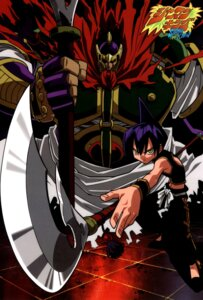 Rating: Safe Score: 4 Tags: armor bason male shaman_king takami_akio tao_ren User: Radioactive