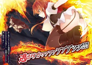 Rating: Questionable Score: 18 Tags: ass erect_nipples rakudai_kishi_no_cavalry seifuku stella_vermillion stockings thighhighs won_(az_hybrid) User: kiyoe