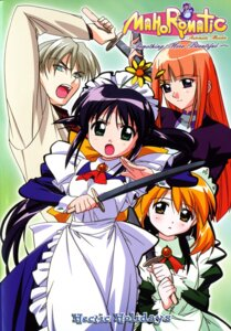Rating: Safe Score: 7 Tags: andou_mahoro andou_minawa business_suit disc_cover mahoromatic maid ryuuga_tou serra_(mahoromatic) sword takamura_kazuhiro User: Wraith