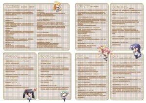 Rating: Safe Score: 3 Tags: chibi digital_version kanemoto_akari komowata_haruka kunihiro_hinata masamune_shizuru nagamitsu_maya noble_works seifuku text tsukiyama_sena User: WtfCakes