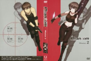 Rating: Safe Score: 14 Tags: ein phantom_of_inferno screening zwei User: acas