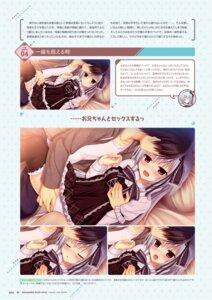 Rating: Questionable Score: 14 Tags: digital_version dress madosoft narumi_toa pantsu skirt_lift utsunomiya_tsumire wagamama_high_spec User: Twinsenzw