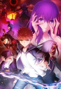 Rating: Safe Score: 28 Tags: archer berserker emiya_shirou fate/stay_night fate/stay_night_heaven's_feel gilgamesh_(fsn) illyasviel_von_einzbern matou_sakura matou_shinji rider saber saber_alter sudou_tomonori sword tattoo toosaka_rin User: kiyoe