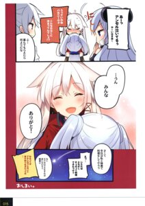 Rating: Safe Score: 7 Tags: mishima_kurone tagme User: kiyoe
