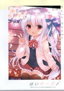 Rating: Questionable Score: 32 Tags: animal_ears koinu-chan kujou_danbo loli seifuku sweater tail thighhighs User: kiyoe