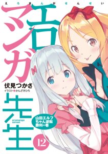 Rating: Questionable Score: 10 Tags: cosplay dress eromanga-sensei izumi_sagiri kanzaki_hiro lolita_fashion no_bra open_shirt pointy_ears yamada_elf User: kiyoe