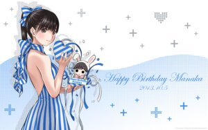 Rating: Safe Score: 34 Tags: dress love_plus mino_taro takane_manaka wallpaper User: 神な風なぎ