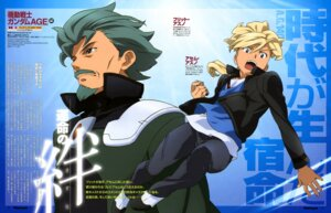 Rating: Safe Score: 1 Tags: asem_asuno chiba_michinori flit_asuno gundam gundam_age User: solidvanz