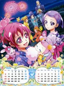 Rating: Questionable Score: 5 Tags: aida_mana calendar daby_(precure) dokidoki!_precure hishikawa_rikka kenzaki_makoto madoka_aguri pretty_cure rakeru_(precure) rance_(precure) sebastian sharuru_(precure) takahashi_akira yotsuba_alice yukata User: drop