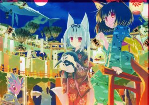 Rating: Safe Score: 27 Tags: animal_ears nanao_naru tail yukata User: fireattack