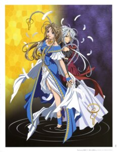 Rating: Safe Score: 26 Tags: ah_my_goddess belldandy matsubara_hidenori User: Share