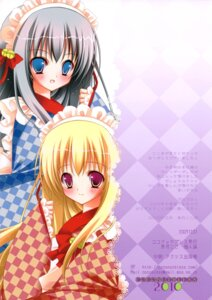 Rating: Safe Score: 6 Tags: coconutbless maid natsuki_coco wa_maid User: blooregardo