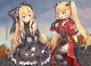 Rating: Safe Score: 49 Tags: dress gothic_lolita leticia_draculair lolita_fashion momoko_(momopoco) mondaiji_tachi_ga_isekai_kara_kuru_sou_desu_yo? pointy_ears thighhighs User: kiyoe