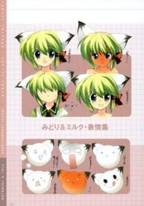 Rating: Safe Score: 2 Tags: animal_ears greenwood midori milk_(greenwood) nekomimi rei User: midzki