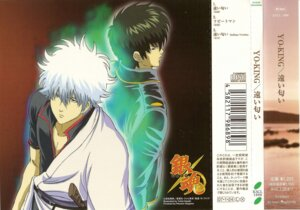 Rating: Safe Score: 3 Tags: gintama hijikata_toushirou male sakata_gintoki screening User: Davison