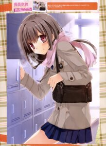Rating: Questionable Score: 32 Tags: seifuku takanae_kyourin User: drop