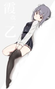 Rating: Safe Score: 79 Tags: kantai_collection kasumi_(kancolle) mitsudoue seifuku thighhighs User: Mr_GT