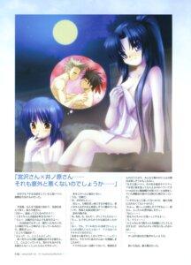 Rating: Questionable Score: 3 Tags: hinoue_itaru key kurugaya_yuiko little_busters! na-ga naked nishizono_mio onsen towel User: admin2