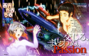 Rating: Questionable Score: 9 Tags: aquarion_logos kaibuki_akira mecha naked natsuse_yuri tsukigane_maia User: drop
