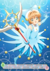 Rating: Safe Score: 8 Tags: calendar card_captor_sakura dress kinomoto_sakura tagme weapon User: Omgix