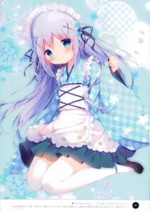 Rating: Safe Score: 63 Tags: gochuumon_wa_usagi_desu_ka? kafuu_chino maid shiratama shiratamaco thighhighs wa_maid User: kiyoe