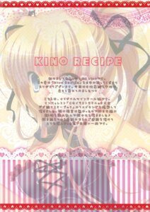Rating: Safe Score: 4 Tags: kino kinokonomi User: petopeto