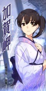 Rating: Safe Score: 27 Tags: akasa_ai kaga_(kancolle) kantai_collection kimono User: charunetra