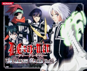 Rating: Safe Score: 4 Tags: allen_walker d.gray-man kanda_yu lavi lenalee_lee timcanpy User: Radioactive