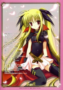 Rating: Safe Score: 21 Tags: fate_testarossa mahou_shoujo_lyrical_nanoha mahou_shoujo_lyrical_nanoha_the_movie_1st paper_texture shirogane_hina thighhighs User: Share