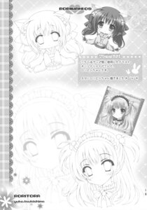 Rating: Safe Score: 5 Tags: chibi lolita_fashion monochrome roritora tsukishima_yuuko wa_lolita User: petopeto