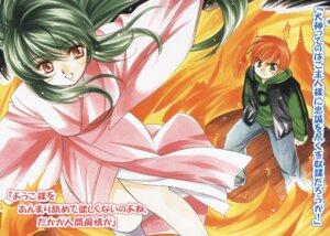 Rating: Safe Score: 3 Tags: inukami kawahira_keita kimono wakatsuki_kanna youko User: Radioactive