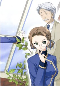 Rating: Safe Score: 4 Tags: business_suit megane ryuuga_shou seifuku yuugen-gaisha_cobolt_shiritsu_tanteisha User: RuriRuri
