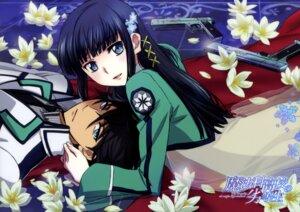 Rating: Safe Score: 33 Tags: gun mahouka_koukou_no_rettousei seifuku shiba_miyuki shiba_tatsuya User: drop