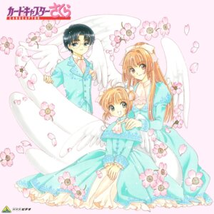 Rating: Safe Score: 3 Tags: card_captor_sakura clamp dress hiiragizawa_eriol kinomoto_sakura megane wings User: Omgix