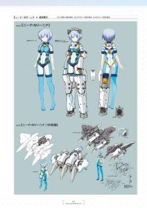 Rating: Questionable Score: 4 Tags: alice_gear_aegis bodysuit character_design ebikawa_kanetake nina_kalinina weapon User: Radioactive