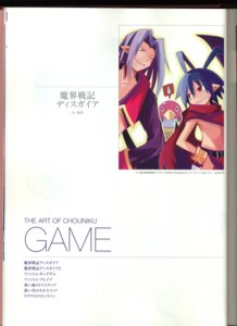Rating: Safe Score: 2 Tags: binding_discoloration disgaea laharl male prinny vyers yamamoto_keiji User: MDGeist