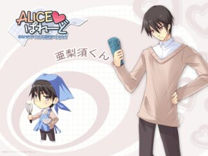 Rating: Safe Score: 5 Tags: alice_parade futarimeno_alice ito_noizi male unisonshift wallpaper User: admin2