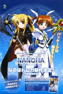 Rating: Safe Score: 7 Tags: fate_testarossa mahou_shoujo_lyrical_nanoha mahou_shoujo_lyrical_nanoha_the_movie_1st takamachi_nanoha User: Ravenblitz