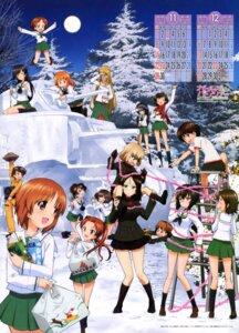 Rating: Safe Score: 19 Tags: akiyama_yukari animal_ears caesar calendar christmas girls_und_panzer isobe_noriko isuzu_hana kadotani_anzu katyusha kawashima_momo koyama_yuzu megane nakajima_(girls_und_panzer) nekonyaa nina_(girls_und_panzer) nishizumi_miho nonna reizei_mako sakaguchi_karina sawa_azusa seifuku sugimoto_isao suzuki_(girls_und_panzer) takebe_saori thighhighs User: drop