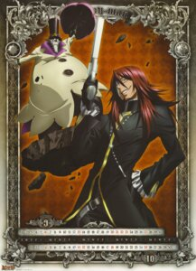 Rating: Safe Score: 5 Tags: calendar cross_marian d.gray-man male millenium_earl User: blooregardo