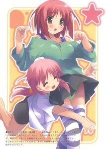 Rating: Questionable Score: 10 Tags: 5_nenme_no_houkago kantoku User: 714090