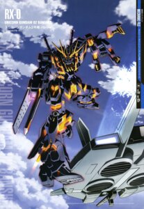 Rating: Safe Score: 12 Tags: banshee gundam gundam_unicorn koyama_masahiro mecha User: Radioactive
