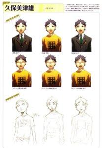 Rating: Safe Score: 2 Tags: character_design kubo_mitsuo male megaten persona persona_4 sketch soejima_shigenori User: admin2