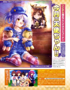 Rating: Safe Score: 21 Tags: angel_beats! cosplay goto-p hisako overalls seifuku tenshi thighhighs User: drop