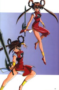 Rating: Questionable Score: 4 Tags: chinadress devil_hunter_yohko jpeg_artifacts mano_yohko screening sword User: Rock