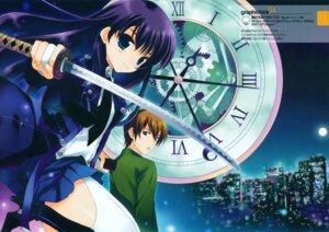 Rating: Safe Score: 22 Tags: bokutachi_no_paradox kirishima_haruna ohara_tometa qp:flapper sakura_koharu sword takasaki_aoba User: petopeto